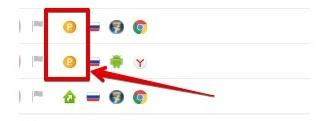 К какому источнику трафика отнесен этот визит? Сертификация Яндекс Метрики